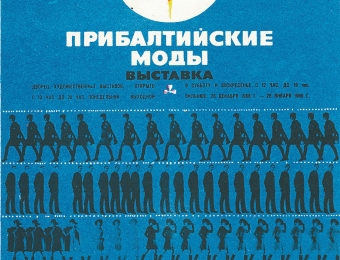 Exhibition Poster 'Baltic Fashion' (in Russian Прибалтийские моды), designed by Arvydas Každailis, 1968
