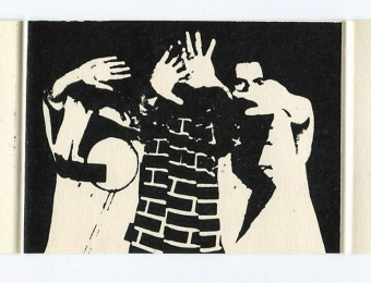 Invitation card by the Lithuanian Artists' Union 'Art Dizainas iš Talino' (Art Design from Tallinn), 1987