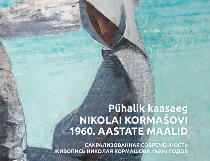 The Sacred Modernity. Nikolai Kormashov's Paintings from the 1960
